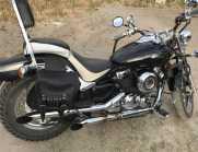 Yamaha Drag Star 650 SV