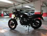 Vervemoto Classic Special 125cc i